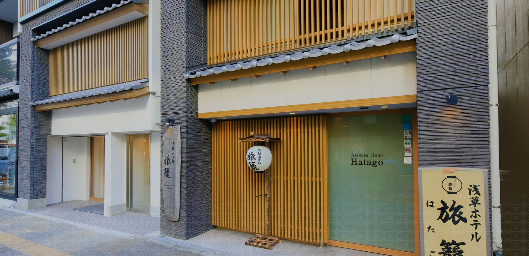Small Japanese Hotel in the heart of Asakusa